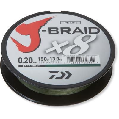 Daiwa J-Braid X8 chartreuse 0.06mm 4.0kg 300m