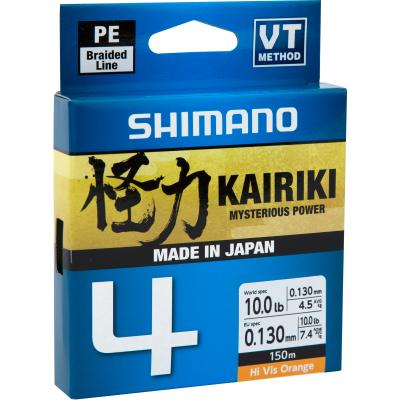 Shimano Kairiki 4 300M orange haute visibilité 0,130 mm / 7,4 kg