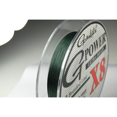 Gamakatsu G-POWER X8 PE 150m MOSS GREEN 0.40mm