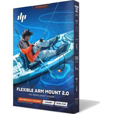 Bras flexible plus profond 2.0